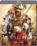 Japanese Movie - Rurouni Kenshin: Kyoto Inferno [Japan BD] ASBD-1139