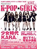 K-POP★GIRLS