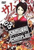 Samurai Champloo Vol. 3