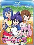 てーきゅう 2期 [Blu-ray]