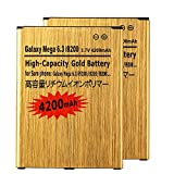 2 pcs Gold Extended Samsung Galaxy Mega 6.3 High Capacity Battery B700BC B700BE B700BU For Samsung Galaxy Mega 6.3 SPH-L600 / Samsung Galaxy Mega 6.3 SGH-I527 / Samsung Galaxy Mega 6.3 SCH-R960 / Samsung Galaxy Mega 6.3 SGH-M819N / Samsung Galaxy Mega 6.3 GT-I9200 4200 mAh