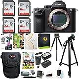 Sony Alpha a7RII Mirrorless Digital Camera (Body) w/ Four 64GB SD Cards & Creative Suite Bundle