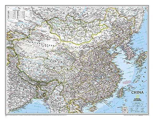 National Geographic: China Classic Wall Map - Laminated (30.25 x 23.5 inches) (National Geographic...