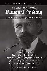 Rational Fasting Kindle Edition