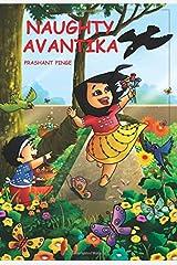 Naughty Avantika Paperback