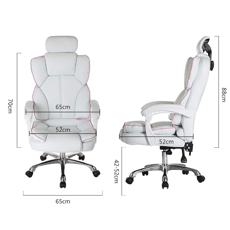 Svängbar stol datorstol hem läder kontorsstol bekväm liggande hög rygg skrivbordsstol ergonomisk med svamp nackstöd justerbar höjd och vinkel, svart, 52 x 52 x 122 cm Khaki