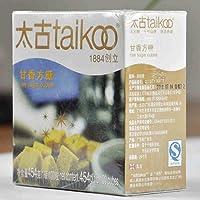 太古taikoo甘香方糖 原蔗赤砂糖 甘蔗汁萃取 茶、咖啡方糖
