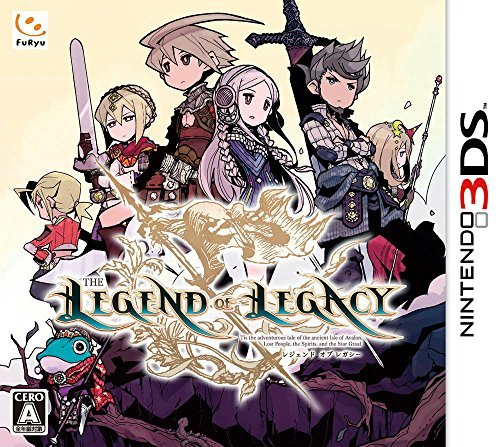 The Legend of Legacy for Nintendo 3DS (Japan Import) by Nintendo