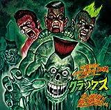 Cracks - The Return Of The Living Dead [Japan CD] PX-273