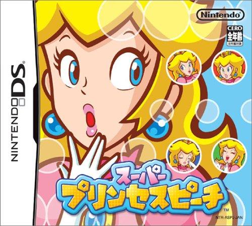 Super Princess Peach [Japan Import]
