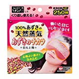 Azuki no Chikara For the eyes [Steam heat eye pillow]