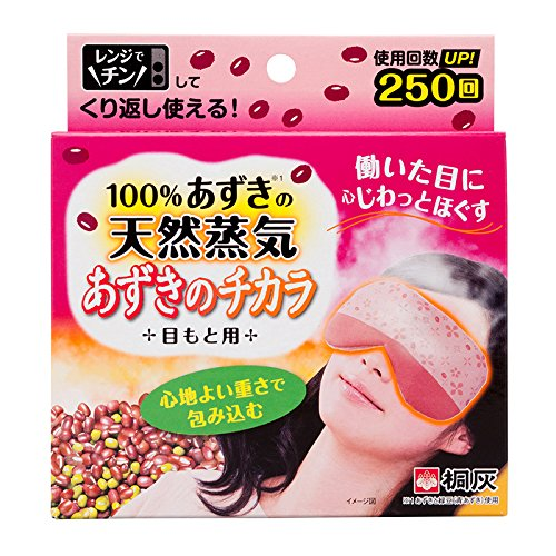 Kiribai Red Bean Steam Warming Eye Pillow by Kiribai
