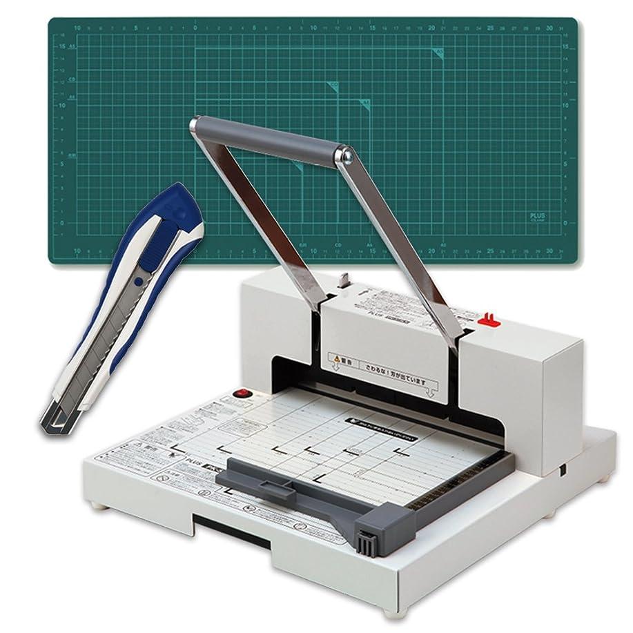 蜂寄託歯科のカール事務器 カッターマット エクストリマー専用 A0対応  TRM-1250