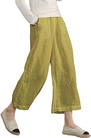 Ecupper Womens Loose Cotton Capris Plus Size Casual Trouser Cropped Wide Leg Pants