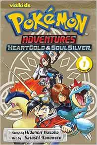 Pokemon HeartGold /& SoulSilver Series Gift Set 5 Heart Gold Soul Silver packs