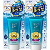Biore Sarasara UV Aqua Rich Watery Essence Sunscreen SPF50+ PA+++ 50g (Pack of 2) , Latest Package, Won 2014 Best Cosmetic Award in Japan
