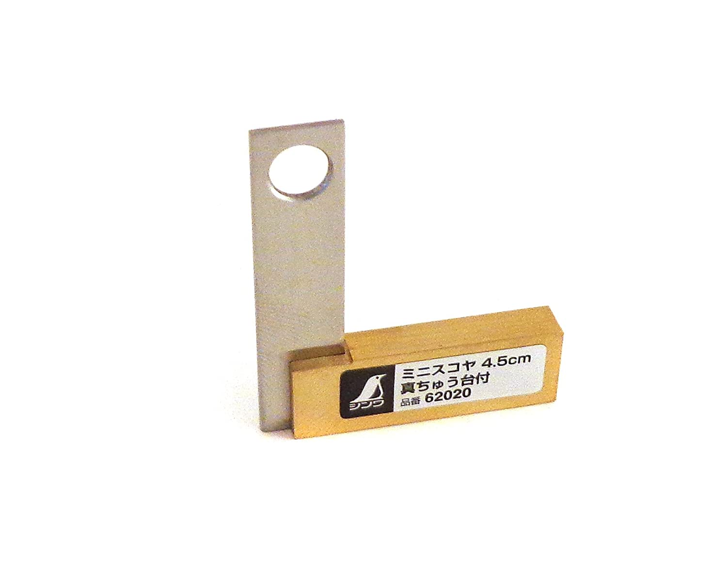 Shinwa 1.75 4.5 cm Solid Brass Stainless Steel Machinist Square 62020