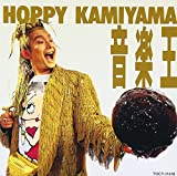 Hoppy Kamiyama - Ongaku O [Japan LTD Mini LP CD] TOCT-11418