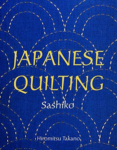 (Japanese Quilting: Sashiko)