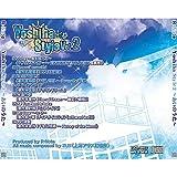 Yoshiha Style 2 ~Ai no Uta~