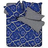 Vivona 3/4pcs Suit Polyester Fiber ConstVivona Lation Pattern Bedding Sets - (Size: 3pcs Suit Twin Size)