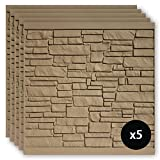 SimTek 6 ft. x 6 ft. EcoStone Brown Composite Fence Panel Pack