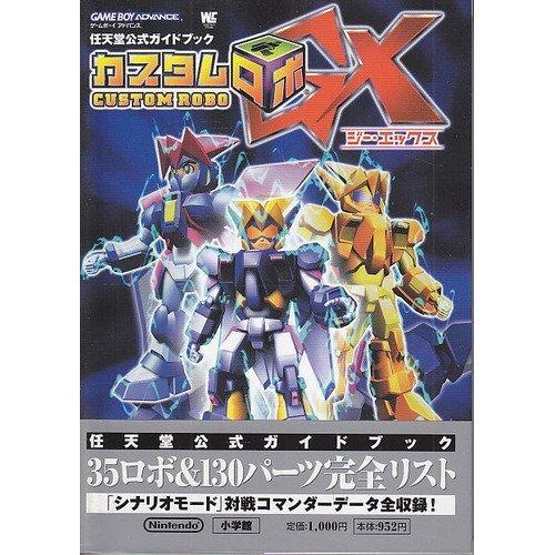 Custom Robo GX (Wonder Life Special - Nintendo Official Guide Book) (2002) ISBN: 4091060668 [Japanese Import]