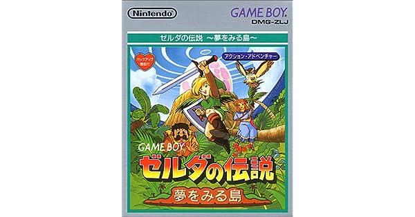 Zelda no Densetsu (Legend of Zelda: Links Awakening) Yume o ...