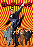 クレージーキャッツ 無責任ボックス (初回限定生産) [DVD]