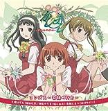 TVアニメ「かしまし ~ガール・ミーツ・ガール~」イメージソングCD コンパス