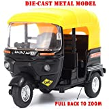 Happy GiftMart Bajaj Auto Rickshaw - 1:14 Scale - Die-Cast Metal Model Toy For Kids