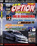 JDM Option: D1 Grand Prix Usa