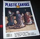img - for Plastic Canvas Corner January 1995 (Volume 6, Number 2) book / textbook / text book