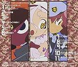 Vol. 2-Keroro Gunso: Pekopon Shinryaku CD