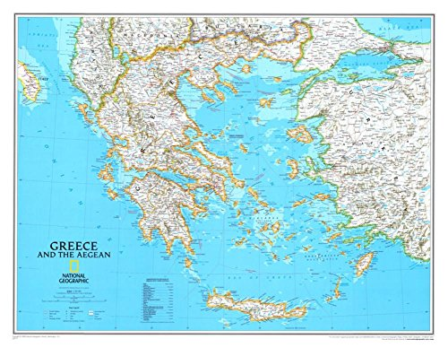 Laminated Map of Greece Poster