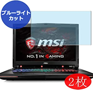 """【2 Pack】 Synvy Anti Blue Light Screen Protector for MSI GT72VR 6RE Dominator PRO TOBII(018JP) 17.3"""" Anti Glare Screen Film Protective Protectors [Not Tempered Glass]"""