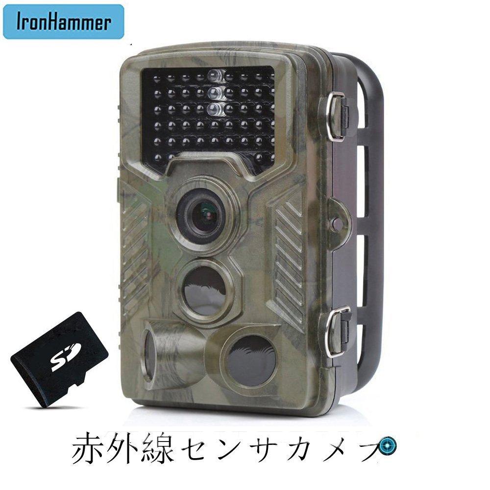 人気沸騰ブラドン トレイルカメラ2.4インチ液晶赤く光らない赤外線46個LED 高画質 65フィート120°の広角 & 動体検知 カメラ][家庭用 &防水赤外線 監視カメラ] 防犯カメラ 高画質 ハイビジョン1080p フルHD カメラ [狩猟モニターカメラ][赤外線 人感センサー カメラ][家庭用 監視カメラ] B01JFWY0S6, ユウチョウ:badcd2cc --- mfphoto.ie