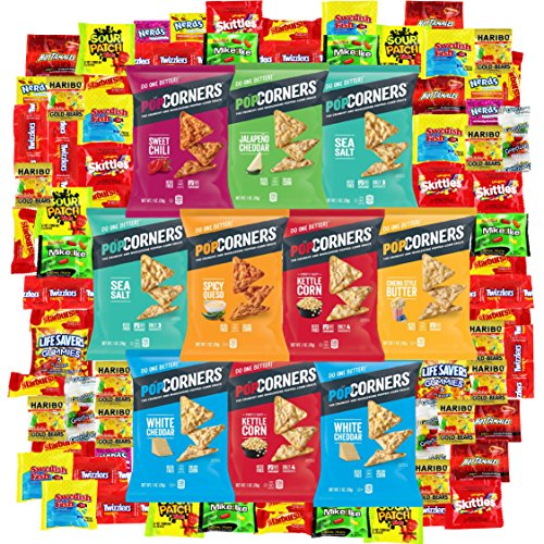 Snack Gift Party Bundle Care Package Variety Pack Candy Sampler 100 (French Vanilla Cigars)
