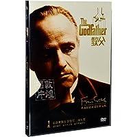 教父(DVD)