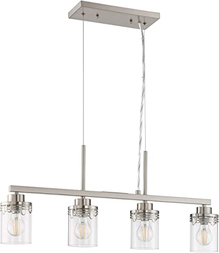 Seenming 4 Light Chandelier Lighting Hollow Lamp Cup Brushed Nickel Finish,Modern and Concise Style Ceiling Lighting Fixture with Frosted Glass Shade for Dining Room,Bar,Caf ,Kitchen Island,Living