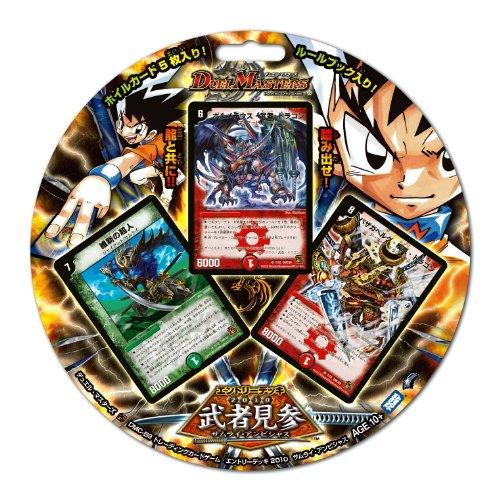 Duel Masters Entry Deck 2010 DMC-59 Musha Kenzan Sumurai Ambitious by Takara Tomy