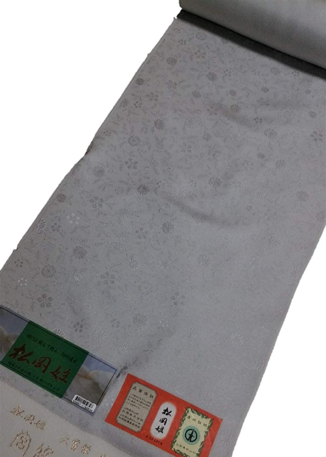 """56/"""" Wide 3 PLY Blackout Drapery Fabric OFF WHITE Sold by the yard"""
