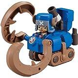 Bandai Hobby picadora robot de Super 3una sola pieza de empuje cuerno Kit de construcción