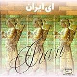 Ay Iran