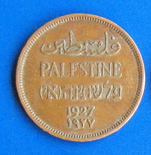 1927 Palestine One Mil Coin (Mils Coin)