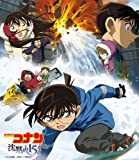 DETECTIVE CONAN QUARTER OF SILENCE OST by ANIMATION(O.S.T.) (2011-04-13)