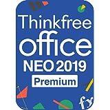 Thinkfree office NEO 2019 Premium  (最新)|win対応|ダウンロード版