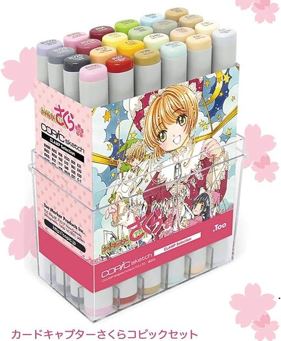 数量限定販売品 カードキャプターさくら コピックセット CLAMPセレクション 24色 漫画 イラスト用