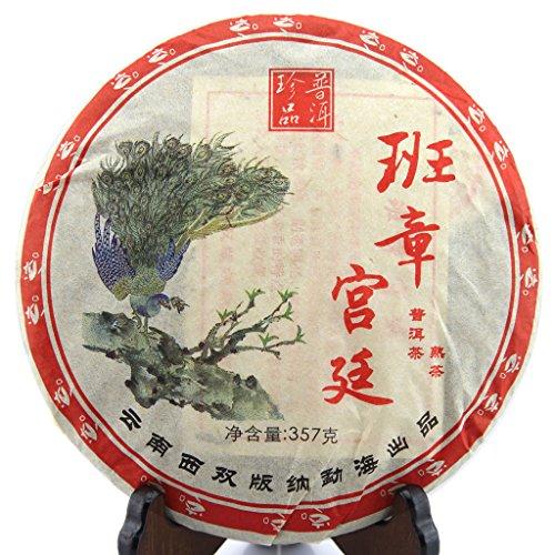 (357g (12.59 Oz) 2006 Year Yunnan Menghai Banzhang Gongting Puer Pu'er Puerh Ripe Black Cake Tea)