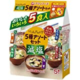Amano Foods Freeze-dried Low-sodium Miso Soup Five Assorted Set 50 Meals (5items X10 Set 1cs) (Instant Miso Soup)